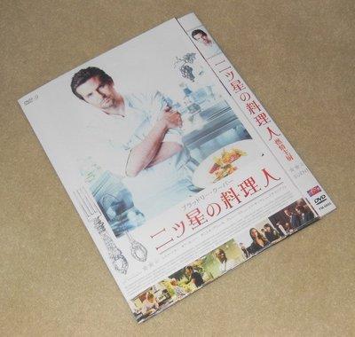 【樂視】 燃情主廚 Burnt (2015) 布萊德利·庫珀/西耶娜·米勒DVD 精美盒裝