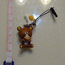 耳機塞 小熊造型  ----一元起標