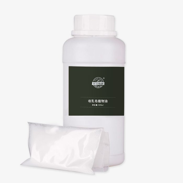 千夢貨鋪-手工皂材料補充包冷制皂母乳皂diy材料套裝約出800克#手工皂#香皂#製作材料#去螨蟲#清潔