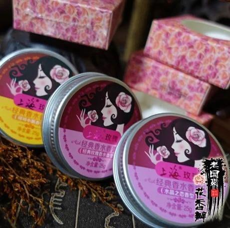上海玫瑰香水固体香膏可可水晶之恋女士淡香清新学生老牌国货