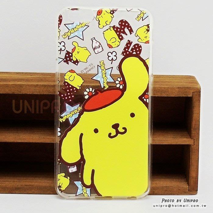 【UNIPRO】iPhone 6 6S PLUS 5.5吋 布丁狗 透明 TPU 手機殼 三麗鷗正版授權 i6+