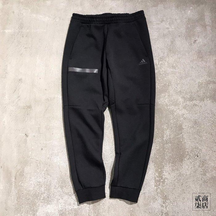 (貳柒商店) adidas ID Kin Pants 男款 黑色 長褲 棉褲 縮口褲 運動褲 FJ0249