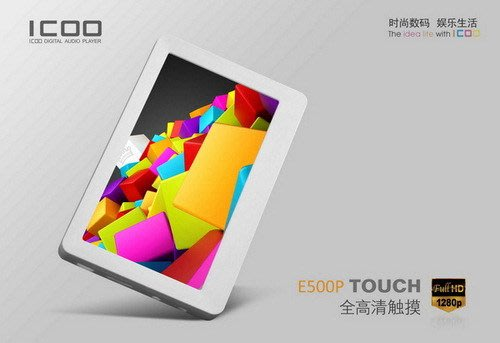 【傻瓜批發】ICOO E500P 4.3吋 8G 觸控 MP5  RMVB TTS MP3 錄音 電子書 SONY耳機