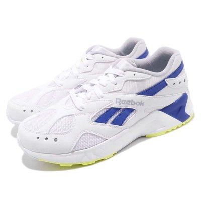 =CodE= REEBOK AZTREK 3M反光麂皮網布慢跑鞋(白藍) DV3900 復古 CLASSIC 老爹鞋 男