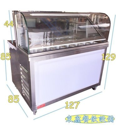 ~~東鑫餐飲設備~~全新 豆花展示冰箱 /剉冰料展示冰箱 /冰料展示冰箱 /展式冰箱 /豆花台/另有賣剉冰機.製冰機