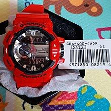 G-Shock GBA-400-4ADR 籃牙手錶(紅色)