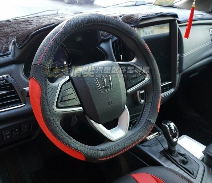 LUXGEN納智捷U5【運動方向盤皮套】17年全新U5 專用直套式 D型方向盤 三幅式賽車款 汽車真皮保護套 紅色車縫線