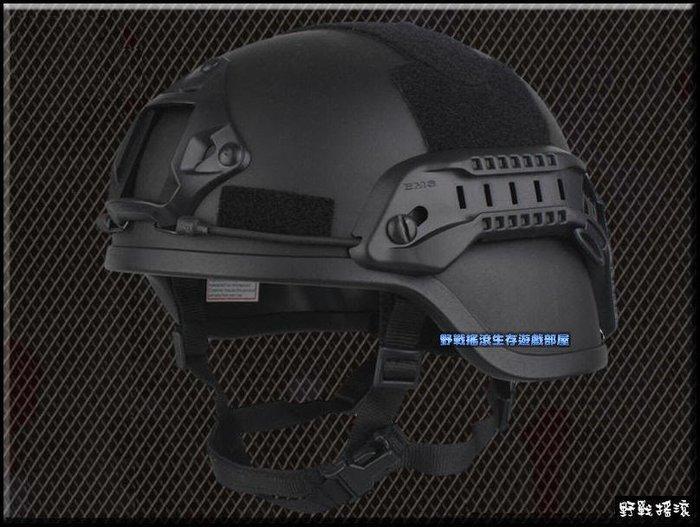 【野戰搖滾-生存遊戲】高品質美軍MICH 2000戰術頭盔精裝版【黑色】墨魚干+魔鬼沾+魚骨導軌M2000頭盔玻璃纖維版
