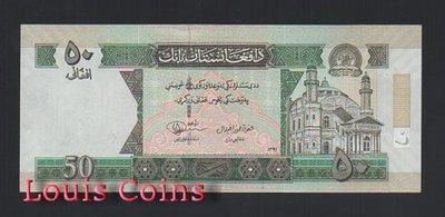 【Louis Coins】B662-AFGHANISTAN --2012阿富汗紙幣50 Afghanis