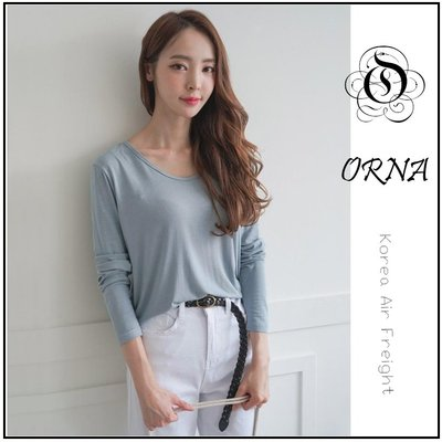 【ORNA爾瑞菈】現貨 韓國空運 韓國製造 素面百搭寬鬆上衣 U領素T 長袖上衣