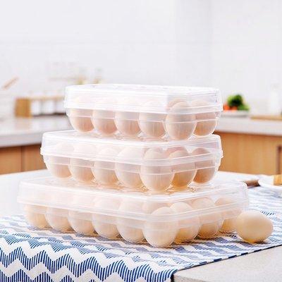 分格 密封 收納架 置物籃冰箱透明塑料雞蛋盒雞蛋格裝蛋盒廚房放雞蛋的收納盒保鮮盒雞蛋架