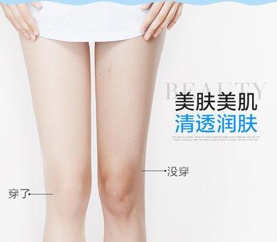 夏季必備 性感必備絲襪女土超薄隱形連褲襪褲防勾絲性感女神美腿塑形少女夏季打底襪