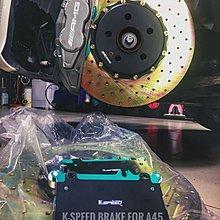 賓士 Benz AMG A45 K-speed 煞車皮 來令片  GG等級