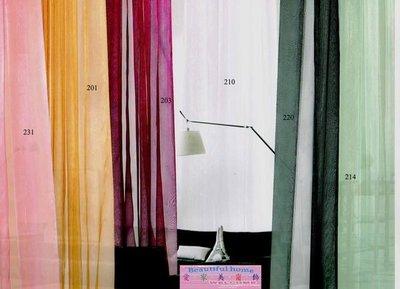 愛家美窗飾:LG2-浪漫窗紗P143 /  另有:壁紙*塑膠地板 台南市