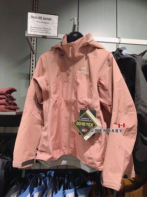 當季款女款 ARC'TERYX始祖鳥 BETA AR登山防水外套 超美玫瑰粉