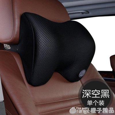汽車頭枕護頸枕u型乳膠靠枕車用車枕頭頸枕車內用品開車用