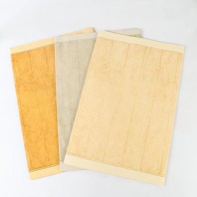 韻江南古風蠟染信箋復古風狀元箋六尺對開仿古半生熟宣紙豎條格小