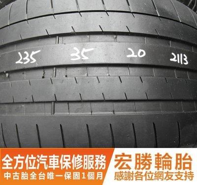【宏勝輪胎】中古胎 落地胎 二手輪胎:B399.235 35 20 米其林 PSS 8成 2條 含工6000元