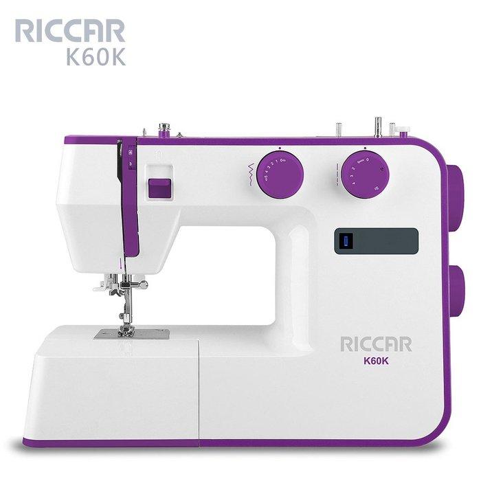 ✿小布物曲✿【RICCAR】立家 K60K縫紉機 原價7980
