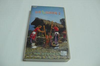 紫色小館-81--------台灣山地歌謠精選 2