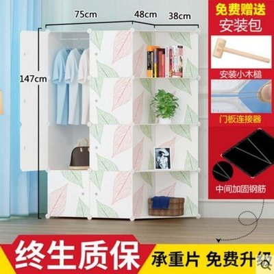 『格倫雅』麥田簡易衣櫃塑膠簡約現代經濟型組裝樹脂衣櫥布藝單雙人收納櫃子  果2^17509