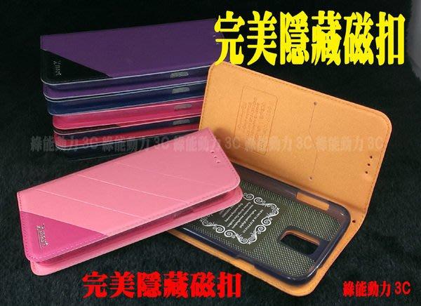 【完美隱藏磁扣】Xmart Samsung Galaxy E7 SM-E700Y .側掀站