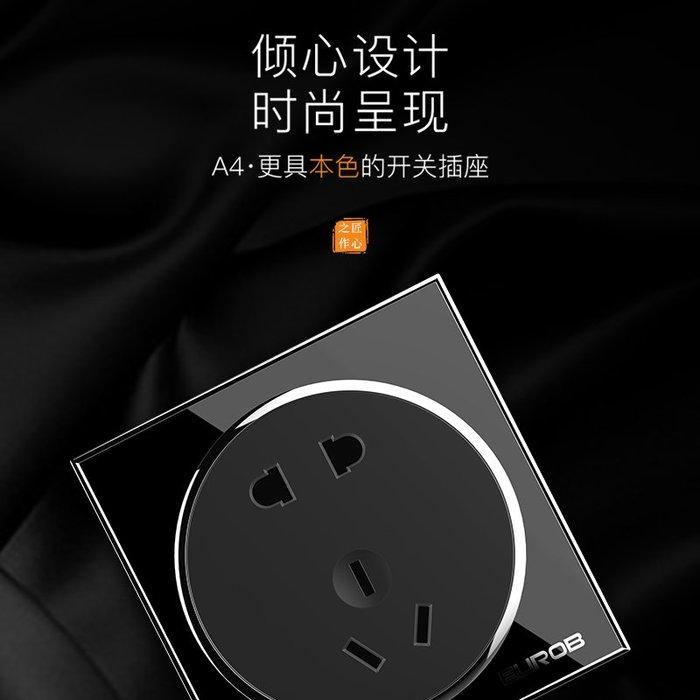 千夢貨鋪-歐奔開關插座面板86型二三插USB五孔一開雙控16A墻壁開關家用黑色#插座#開關插座#暗盒#三孔插座#爆款