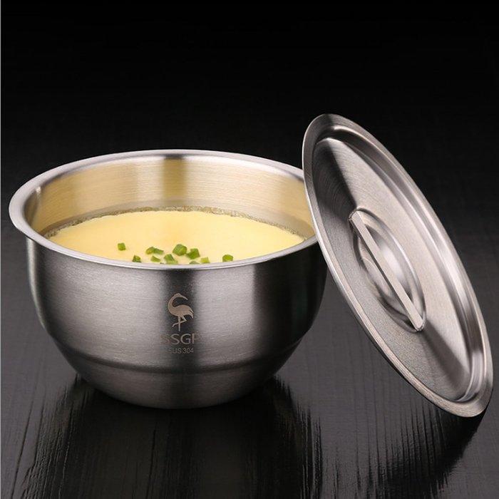 餐具加厚304不鏽鋼碗帶蓋碗蒸蛋泡麵碗蒸飯燉湯盅碗帶蓋E129
