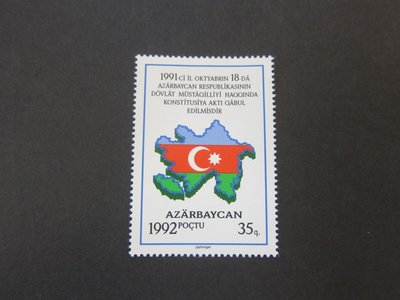 【雲品】阿塞拜疆Azerbaijan 1993 Sc 350 set MNH 庫號#76423