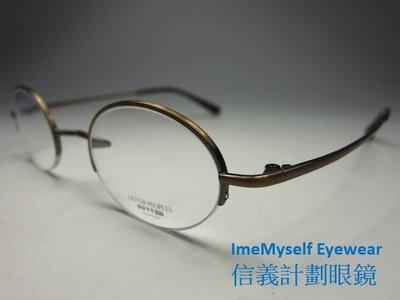 Oliver Peoples Alcott spectacles Rx prescription frame