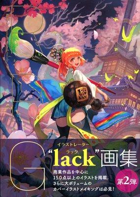 lack畫集 2《RPG》