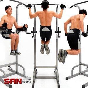 【推薦+】SAN SPORTS 第二代室內單槓雙槓+伏地挺身器C177-10102健腹機健腹器.拉單槓吊單槓.運動健身器
