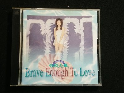 CD/DE/李玟 COCO /勇敢去愛/首版/I've never been to me/break out/come back to me/非錄音帶卡帶非黑膠