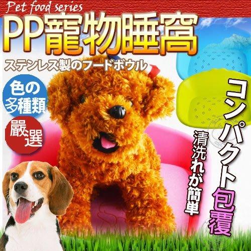 【🐱🐶培菓寵物48H出貨🐰🐹】DYY》寵物塑膠腳掌包覆睡床(附植絨墊) S號特價278元(限宅配)