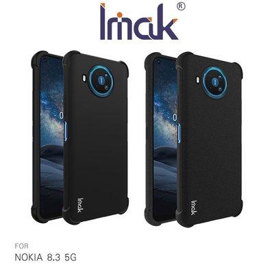 強尼拍賣~Imak NOKIA 8.3 5G 大氣囊防摔軟套  TPU 軟套 保護殼