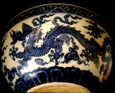 [聚寶軒] 古瓷 老件 靑花 雲龍紋大碗 款:大明宣德年製