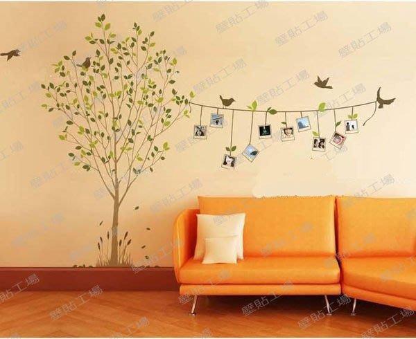 壁貼工場-三代特大尺寸壁貼   貼紙 牆貼室內兒童房佈置 相片樹 組合貼 DM69-0031