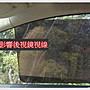 【SPSP】遮陽網點貼- 側窗貼 可裁切 遮光貼/ ...