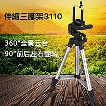 【晴天嚴選】自拍三腳架 數位照相機雲台 卡片機支架 DV三角架 手機自拍架 YT3310