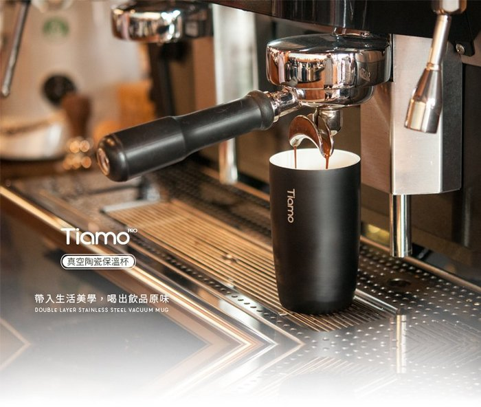 Tiamo 堤亞摩咖啡生活館【HE5160】Tiamo 真空陶瓷隨手杯 360ml-三色