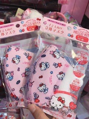 現貨 kitty口罩 3層不織布 兒童口罩 每人限購2包 單包10入 日本都漲價 能接受再下單