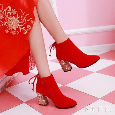 大碼婚靴 婚鞋女新款新娘結婚鞋子女紅色敬酒韓版短靴尖頭粗跟婚靴 qf18226