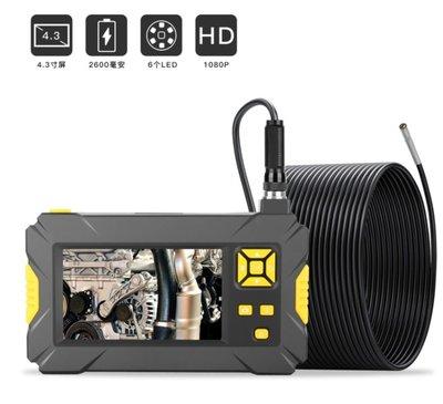 【騎士黃3.9】2米高解析工業用內窺鏡4.3吋螢幕/管道探測/漏水檢測維修/汽機車檢修/工程運用/電子維修