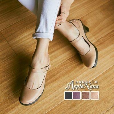 AppleNana蘋果奈奈【QNA1001580】加強彈力止滑。優雅典範瑪莉珍真皮氣墊高跟鞋