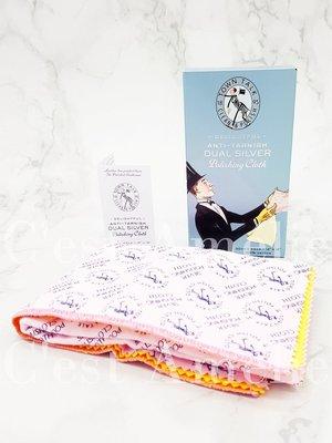 💎就是精選好物💎 =特大款拭銀布+100%棉除塵布兩用布= 英國Town Talk 銀飾清潔 保養