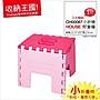 日本暢銷『好室喵HOUSE小折椅CH67摺疊椅』發...