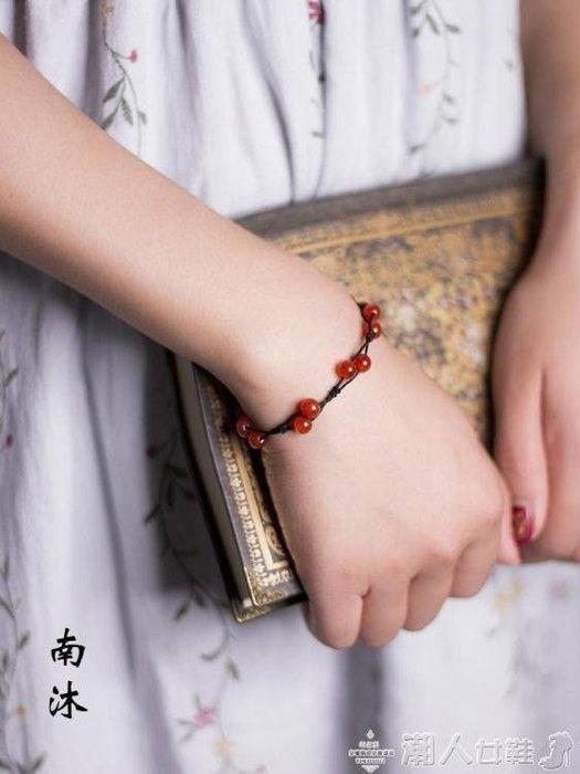 手錬古風招桃花轉運紅繩森繫紅瑪瑙手鍊女韓版簡約學生森繫閨蜜冷淡風