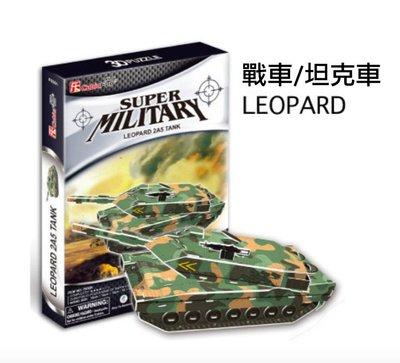 【晴晴百寶盒】日本進口 戰車坦克車3D拼圖模型 DIY豹式戰車模型 好玩 益智遊戲玩具 CP值高 生日禮物禮品 J024