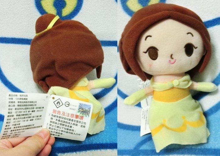 迪士尼 童話娃娃 單售 白雪公主 灰姑娘 仙杜瑞拉 美女與野獸 貝兒 19公分 絨毛玩偶