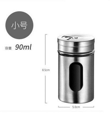 304不銹鋼調味罐調料盒套裝燒烤玻璃撒粉器胡椒粉瓶家用 【HOLIDAY】